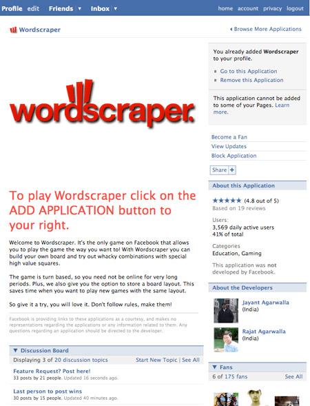 Scrabulous: Now Wordscraper
