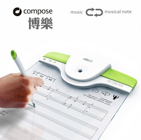 Compose Music Transcriber
