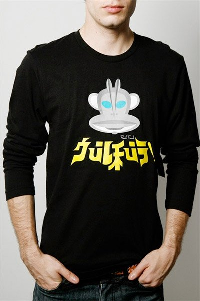 Super Ultra Julius Shirt