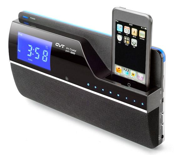 CVT i3101 iPod Dock
