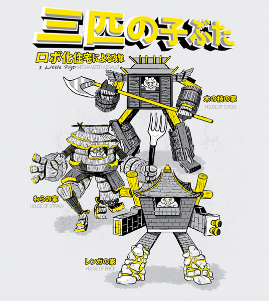 Mech Assault Pigs Tee