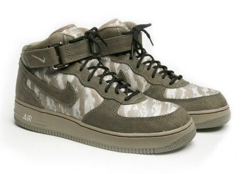 Nike x Stash AF-X Pack