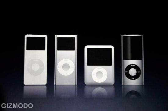 Revealed: iPod Nano