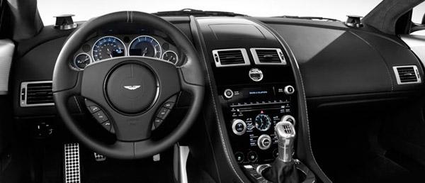 BEO Aston Martin Speakers