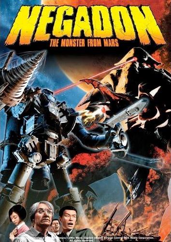 Negadon: Monster from Mars