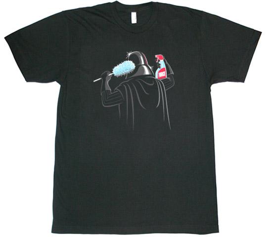 Self Maintenance T-shirt