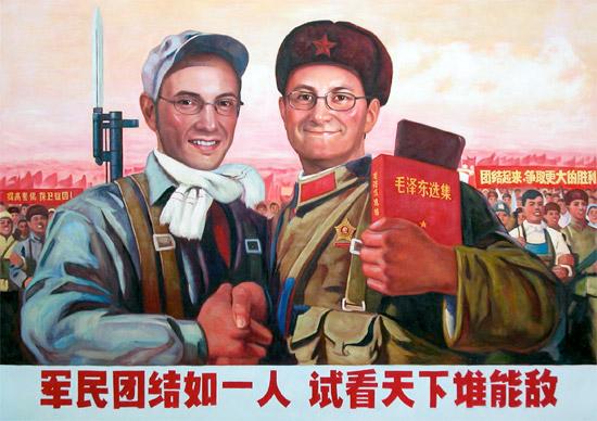 Website: MaoPost.com