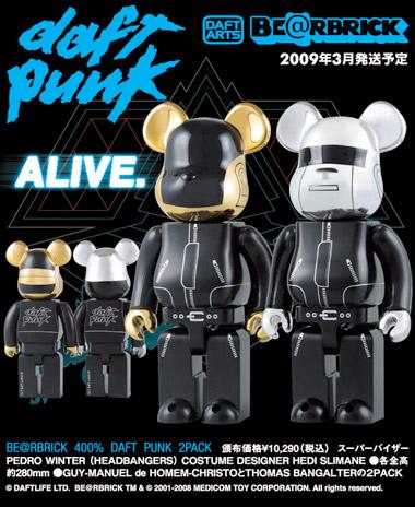 Daft Punk Be@rbricks