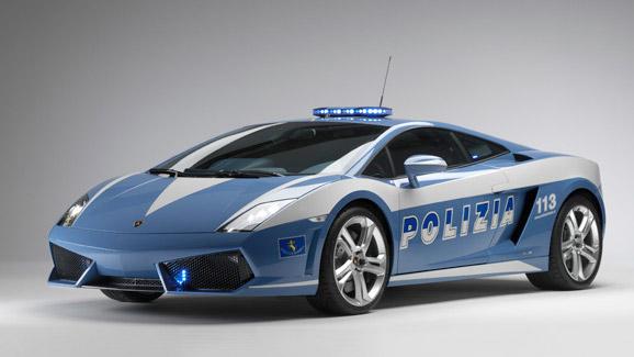 Italian Police LP560