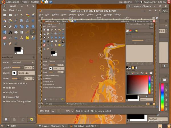 Ubuntu Linux 8.10