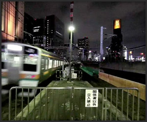 Video: Tokyo Reality