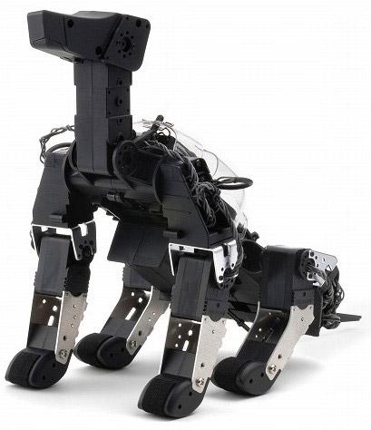 HPI G-Dog