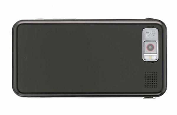 Verizon/Samsung Omnia