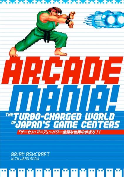 Book: Arcade Mania