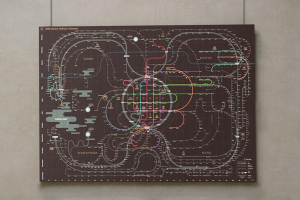 Zeroperzero Railway Maps