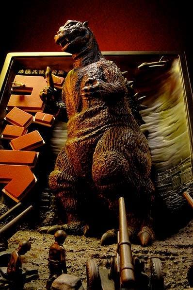 Godzilla 3-D Poster Art