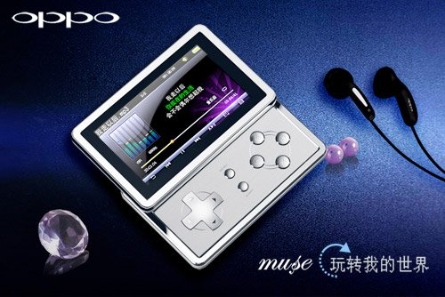Oppo Muse G11