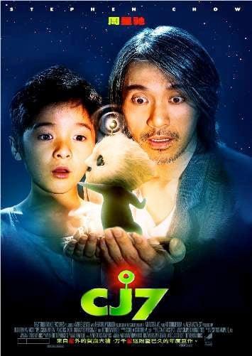 Stephen Chow's CJ7