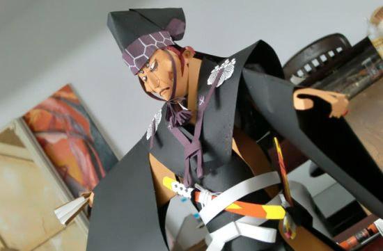 Origamu by Mu Pan