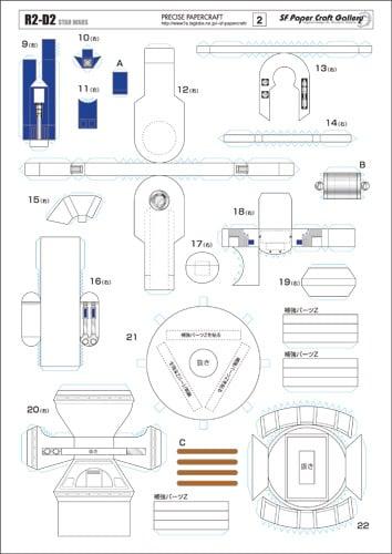 Papercraft R2-D2
