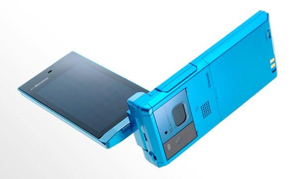 Fujitsu F-01A Cellphone