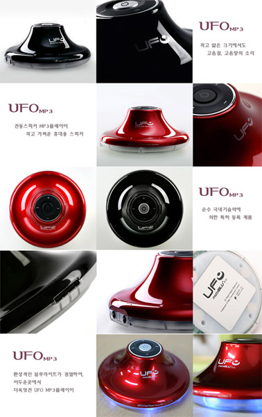 UFO MP3 Player/Speaker