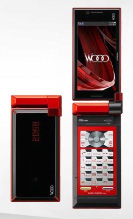 WOOO H001 3D Phone