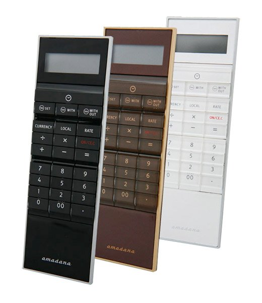 Amadana Stick Calculator