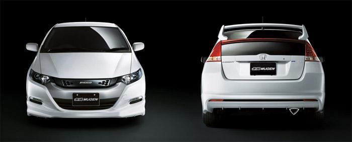 Zero-Lift Honda Insight
