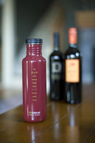 Trek Wine Karafe