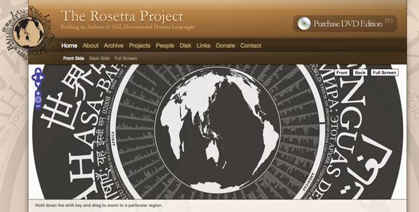 Rosetta Disk Online
