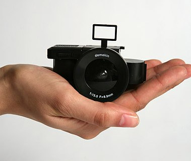 Fisheye 110 Camera