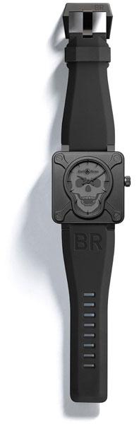 BR 01 Airborne Watch
