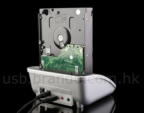 Unitek HDD/Speaker/Hub