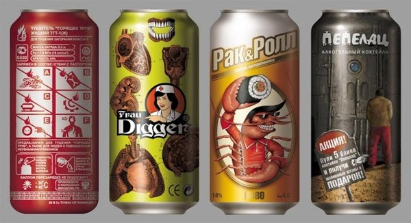 Racy Beer Can Art