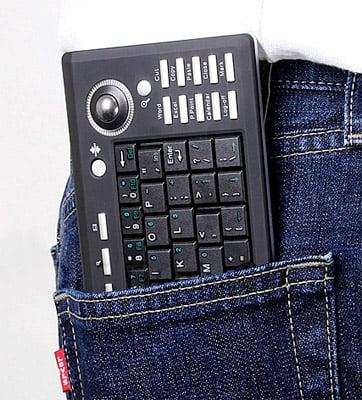Tiny Trackball Keyboard