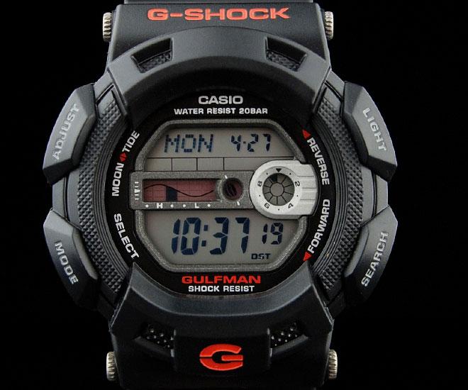 Casio G-Shock Gulfman - The Awesomer