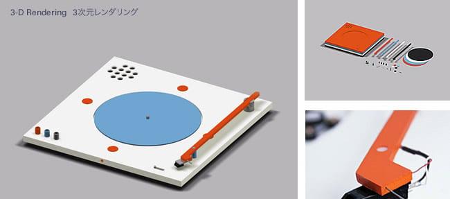 Styrofoam Turntable