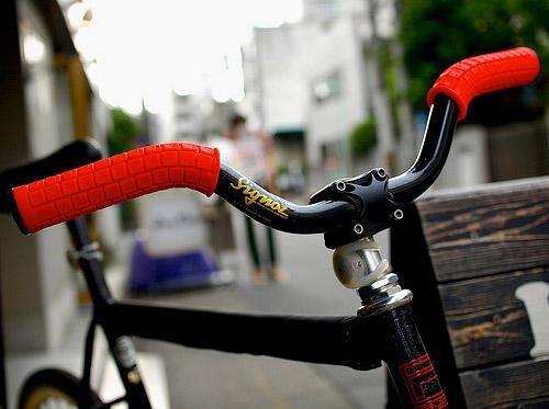 QWERTY Bike Grips