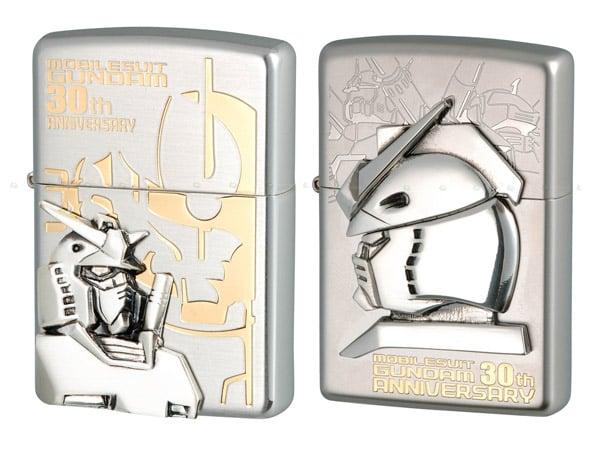 Gundam Zippo Lighters
