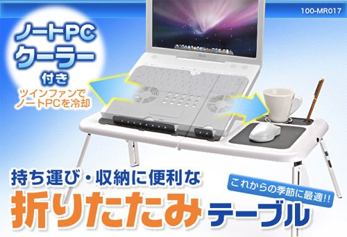Laptop Cooler Desk