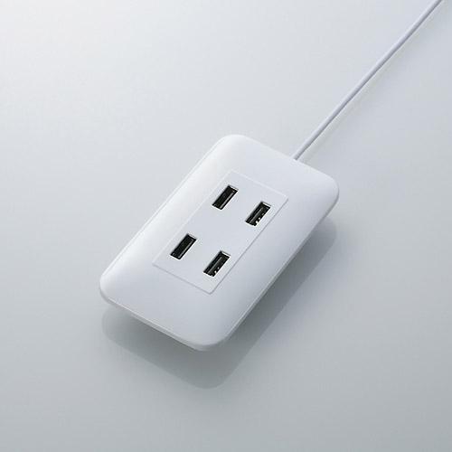 Wall Socket USB Hub