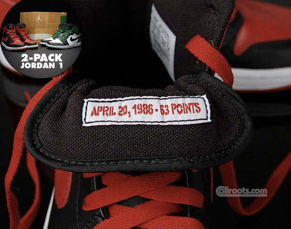 Nike Bulls vs Celtics Pack