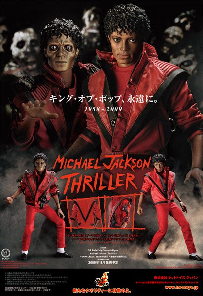 Vinyl: MJ Thriller