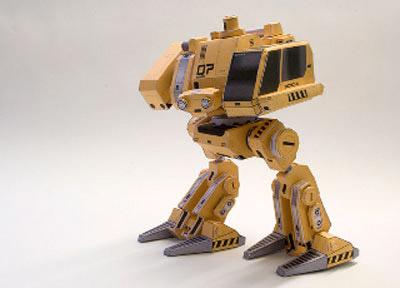 Book: Paper Robots