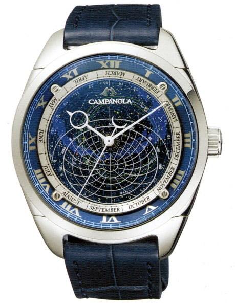 Citizen Cosmosign Watch