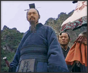 Movie Trailer: Confucius