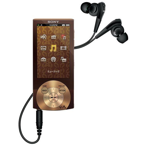 Sony NW-A840 Walkman