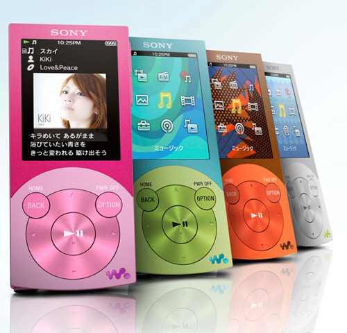 Sony NW-A840 Walkman