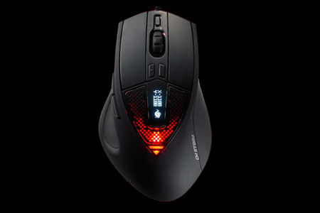 Sentinel Advance Mouse